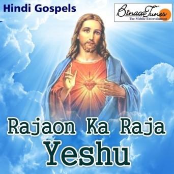 Rajaon-Ka-Raja-Yeshu-2013-500x500